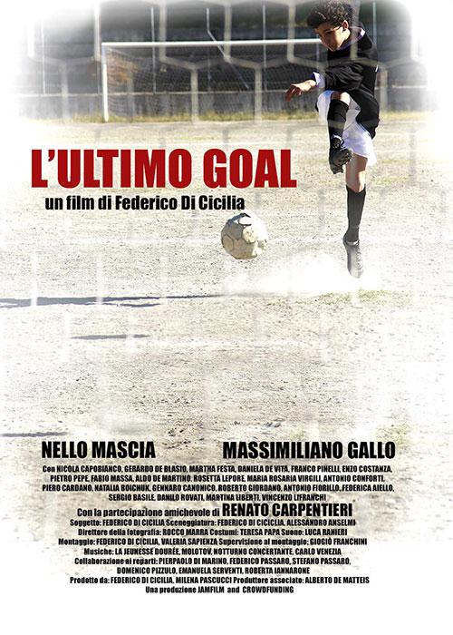 L'ultimo goal