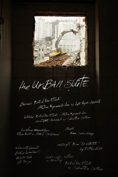The Urban Suite