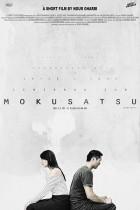 Mokusatsu