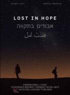 LOST IN HOPE