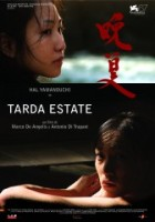 Tarda Estate